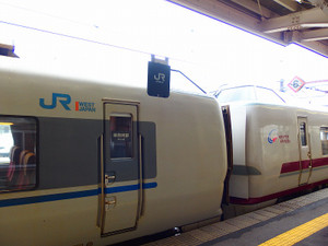 P1257635