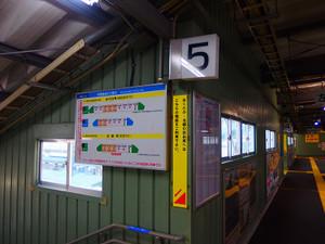 P1257445