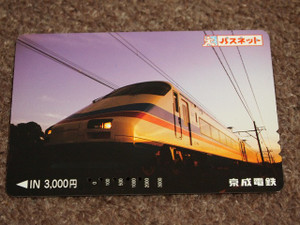 P7018210s