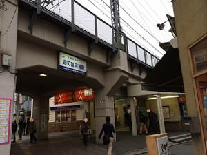Img_5528