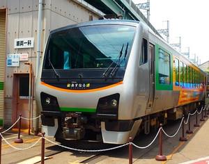 P5232590