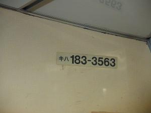 P6273115