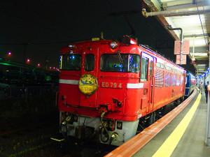 P6283336