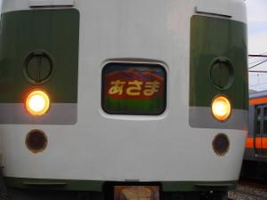 Pb071675