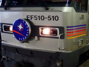 P1190772s