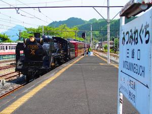 P5070525