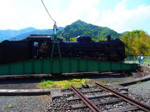 P5070607