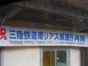 P7034083
