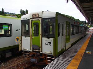 P7034364