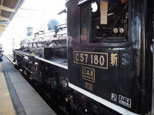 Pb260751
