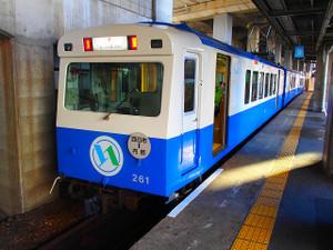 Pa299507