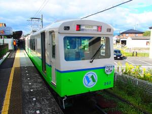 Pa299643