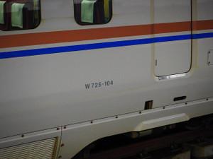 P2123255