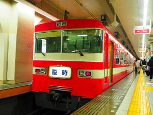 P5045644