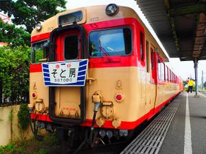 P8068414