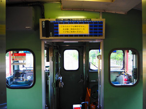 P8068468