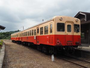 P8068608