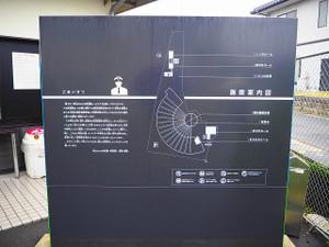 Pa280663
