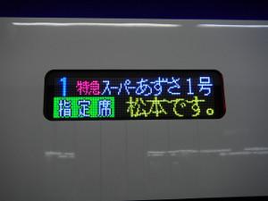 P1060129